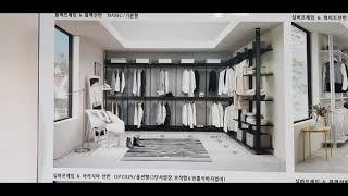 드레스룸행거 무료설치 문의전화,문자