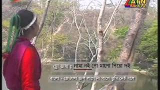 Bangladeshi Tribal People Song