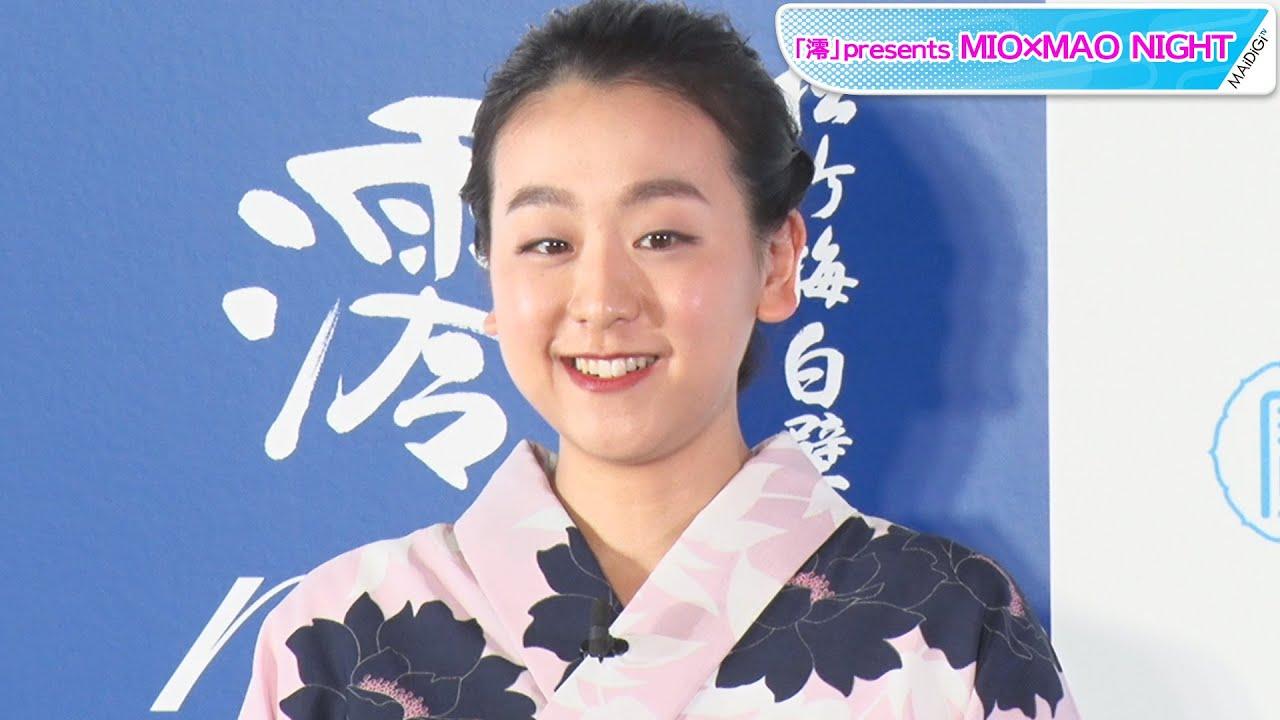 浅田真央、キュートなピンクの浴衣姿 一回転で照れ笑い 「澪」presents MIO×MAO NIGHT