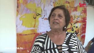إحياء الذكرى العشرين لرحيل القائد توفيق زياد | www.ehna.tv