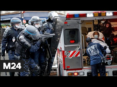 Протесты в Париже, землетрясение в Чечне, вспышки Covid-19 в Китае. Новости Москва 24