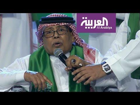 أبو بكر سالم .. شارك السعوديين يومهم الوطني وغادر بهدوء  - نشر قبل 1 ساعة