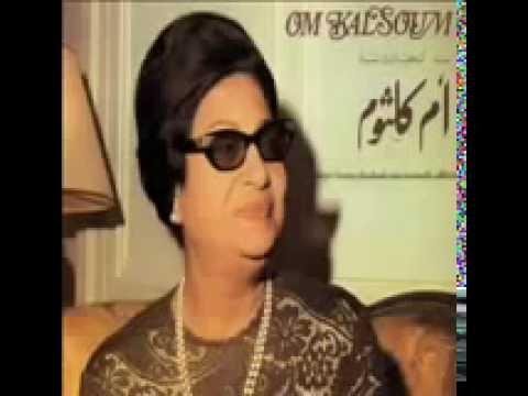 Umm Kulthum, Alf Leila wa Leila ام كلثوم الف ليله وليله اغنيه الكاملة