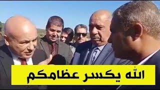 الأمين العام لوزارة الأشغال العمومية علي حمدي يوبخ :الله يكسر عظامهم