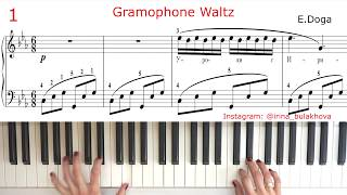 DOGA GRAMOPHONE Waltz Piano ГРАММОФОН ВАЛЬС Дога Gramofone  Simple piano cover Music sheet Ноты