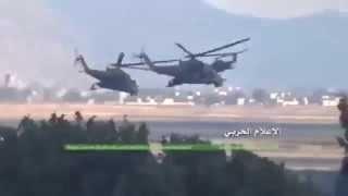 Вертолеты Ми 24 РФ поддерживают армию Сирии при наступлении Сирия война видео 2015