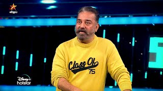Bigg Boss Tamil Season 5  | 24th October 2021 - Promo 1