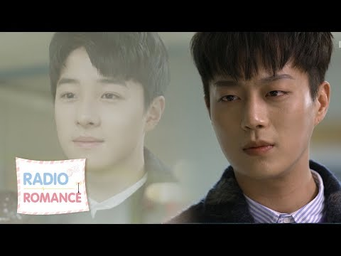 KimSohyun Finally Recognizes Her First Love [Radio Romance Ep 8]