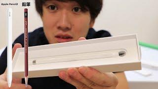 最新Apple Pencilの先端を鉛筆にしてたらトミーいつ気づくの?wwww thumbnail