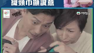 守護神之保險調查.黃宗澤與劉心悠的《另一種開始》(極心酸MV)