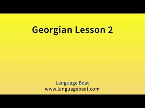 Learn Georgian :  Lessons 1 - 13 for Beginners