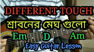 Video Sraboner megh gulo joro holo akashe|Different Touch|Sraboner megh Bangla easy guitar lesson/tutorial download MP3, 3GP, MP4, WEBM, AVI, FLV Juli 2018