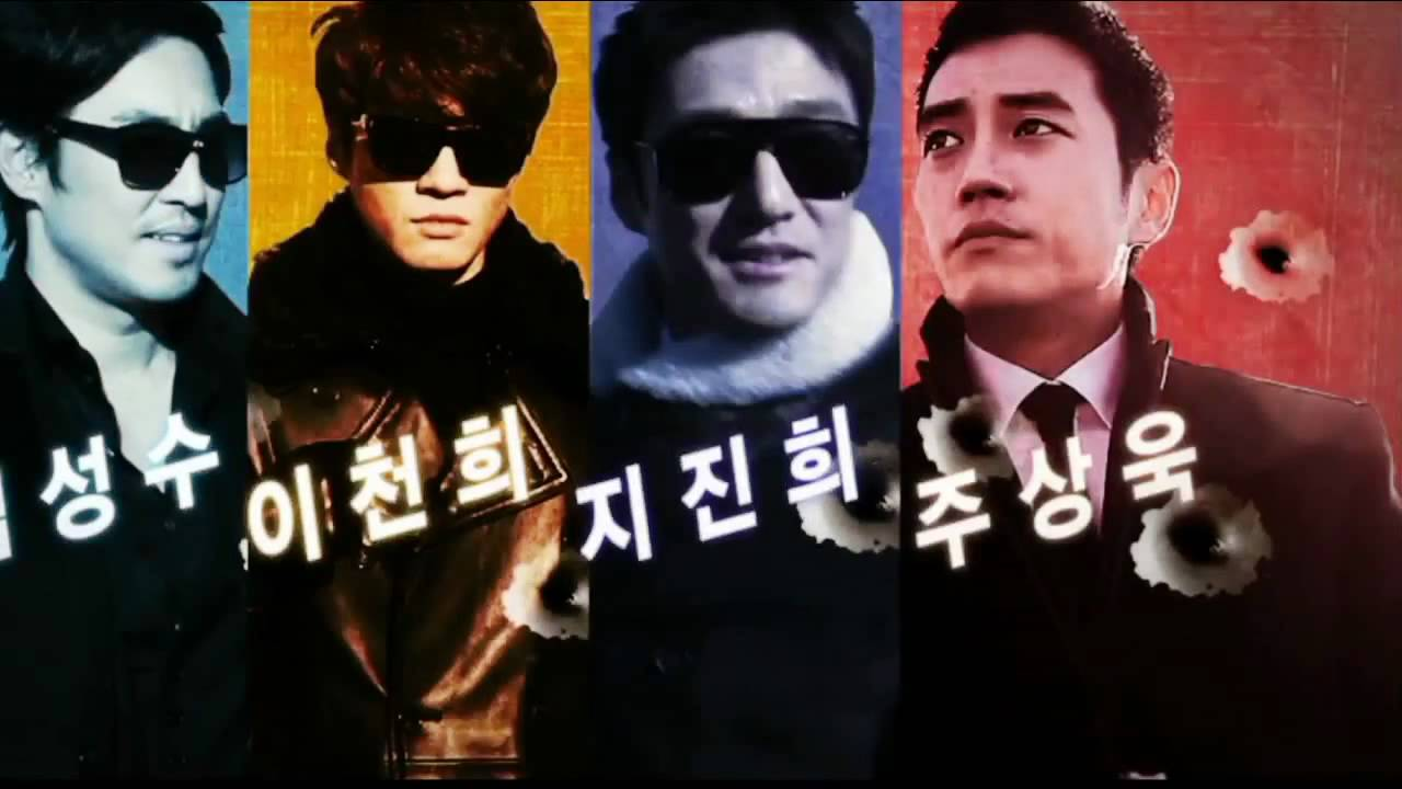 120101 Running Man preview Ep76 - flower boy actors  (Chunhee,Sungoo,Sangwook,Jinhee)