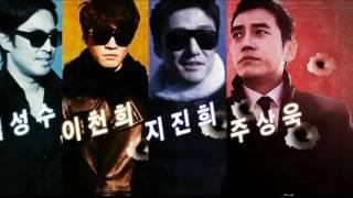 120101 Running Man preview Ep76 - flower boy actors  (Chunhee,Sungoo,Sangwook,Jinhee)