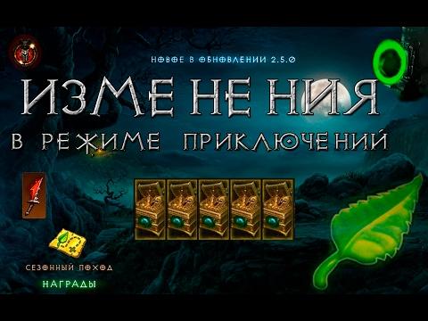 Сериал Агенты ЩИТ 4 сезон 1-21,22,23 серии смотреть онлайн