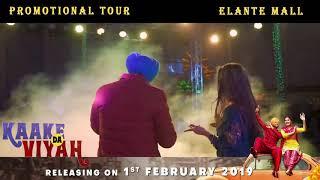 Kaake Da Viyah | Promotion | Chandigarh | Jordan Sandhu | Tyson Sidhu | Prabh Grewal