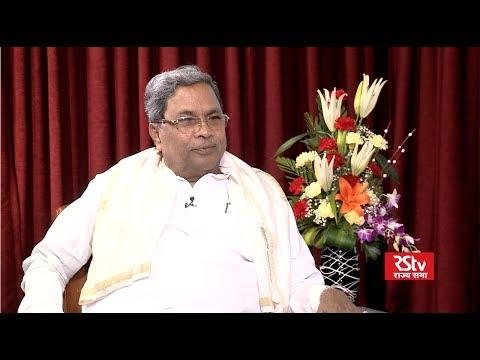 To The Point with Karnataka CM Siddaramaiah