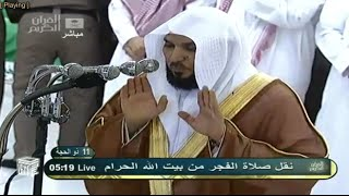 Sabah Namazı Şeyh Mahir Al Muaqlıy 11 Zilhicce 1432