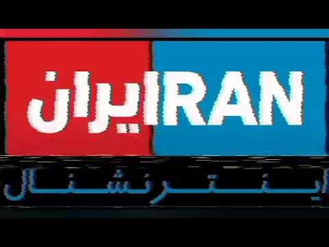 رادیو ایران اینترنشنال --  RADIO IRAN INTERNATIONAL