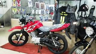 Yamaha YBR 125 2018 Model in Pakistan Features Review