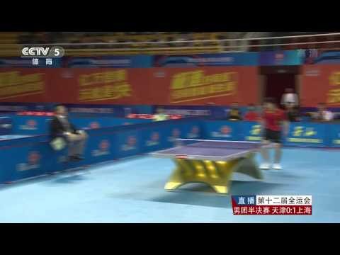 2013 China National Games (MT-SF) Tianjin Vs Shanghai [HD] [Full* Match/Chinese]