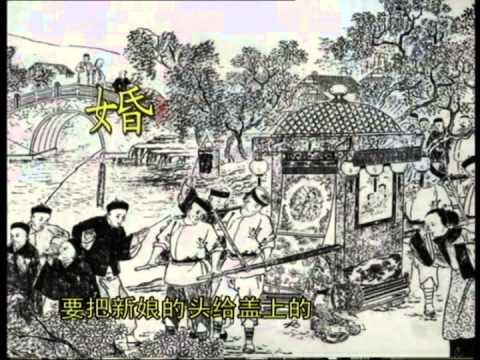 中國民俗文化 (上) part 1