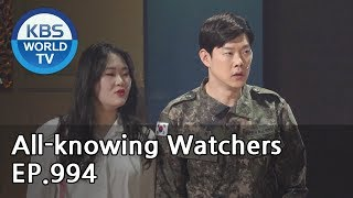 All-knowing Watchers | 전지적 구경 시점 [Gag Concert / 2019.04.13]
