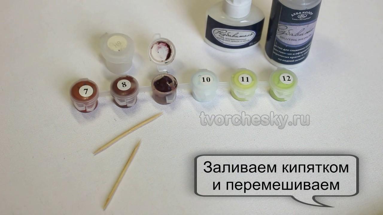 Засохли краски для картин по номерам. Что делать? - YouTube