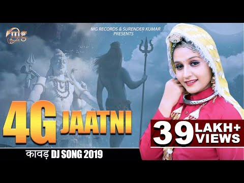 New Songs Download Mp3 2018 Dj