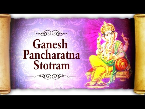 Venkateswara Vajra Kavach Stotram Mp3 Download Free