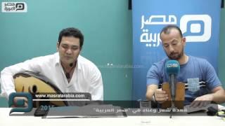 """بالفيديو..قعدة شعر ومزيكا وغناء وطني بـ""""مصر العربية"""""""