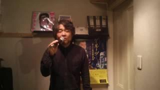 桑田佳祐 「悪戯されて」・・・を歌いました。