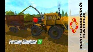 Farming Simulator 2017. Трактор Кировец К-700А. Прицеп ПРТ-11.