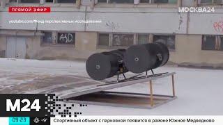 Фото В России начали разрабатывать летающий автомобиль \