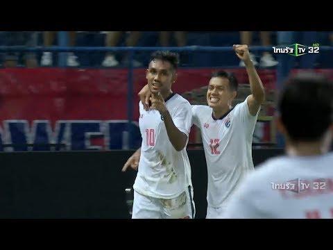 ไฮไลท์ ฟุตบอลอุ่นเครื่อง FIFA DAY : ไทย - คองโก | 10 ต.ค. 62 | ไทย 1 - 1 คองโก