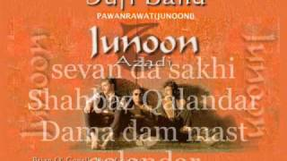Junoon-Lal Meri Pat (with lyrics karaoke) [HQ]