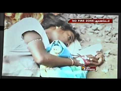 No Fire Zone : The Killing Fields Of Srilanka (Exclusive)
