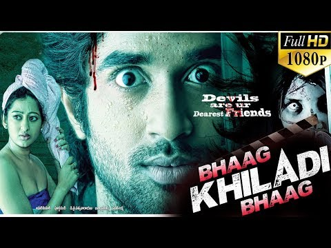 Bhaag Khiladi Bhaag (Cut Chesthe) 2017 New Released Full Hindi Dubbed Movie | Abhijeeth