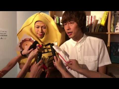 Hiroshima Creative Cafe Vol.9「エデュ将棋教室 枡本 秀男 さん」発表後インタビュー