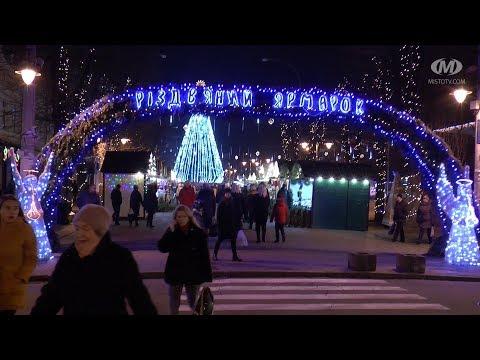 МТРК МІСТО: Надзвичайники відвідали Різдвяний ярмарок