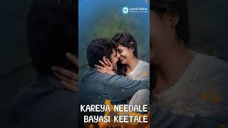 new-kannada-love-whatsapp-status-song