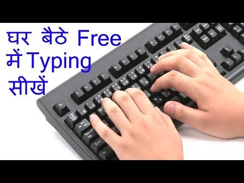 how to type fast in keyboard youtube