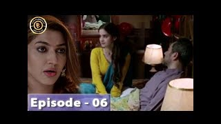 Bay Dardi Episode 6 - Top Pakistani Drama