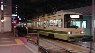広島電鉄3800形3801号『ぐりーんらいなー』広電西広島到着