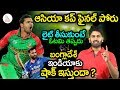 India Vs Bangladesh Asia Cup 2018 Final Match Prediction   IND Vs BAN   Eagle Media Works