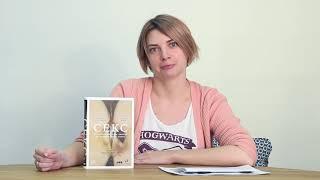 Дарья Варламова и Елена Фоер — приглашение на презентацию книги «СЕКС»