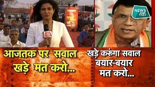 LIVE शो अंजना ओम कश्यप के सवाल पर क्यों तिलमिला उठे कांग्रेसी पवन खेड़ा? EXCLUSIVE   News Tak