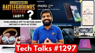 Tech Talks #1297 - PUBG Mobile India Delay?, ADHM 2020, Cheapest 5G, iPhone 12 27,000Rs Cost, PS5