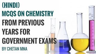 Solved MCQs on Chemistry from Previous Years for Government Exams (Hindi) By Chetan Mna