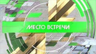 Ренато Усатый в прямом эфире программы «Место встречи» на НТВ. 25.10.2017